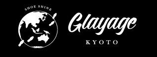 Glayage KYOTO|京都発の靴磨き専門店