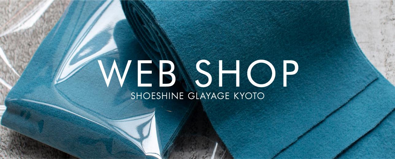 GlayageKYOTOのWEB SHOP